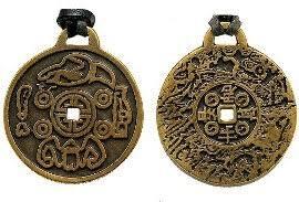 money amulet - ราคา เท่า ไหร่ - ในร้านขายยา - สั่ง ซื้อ