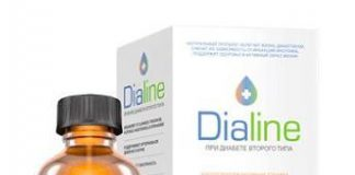Dialine -ราคา เท่า ไหร่ - พัน ทิป - Thailand