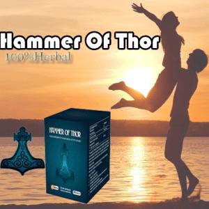 Hammer of thor - ทดสอบ - pantip - ของ แท้