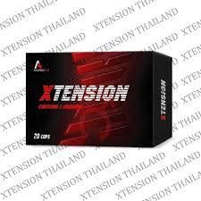 X-TENSION - ราคา - ราคาเท่าไหร่ - ของแท้