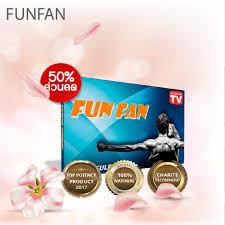 FUN-FAN