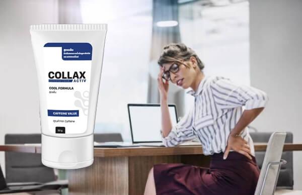 Collax active - pantip - พันทิป - วิธีใช้