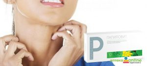 Papilovit - วิธี ใช้ - pantip - ของ แท้