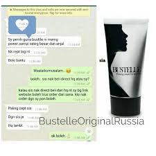 Bustelle cream - องค์ประกอบ - รีวิว - สั่ง ซื้อ ได้ ที่ไหน