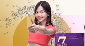 Seven fit - หา ซื้อ ได้ ที่ไหน - Thailand - ราคา