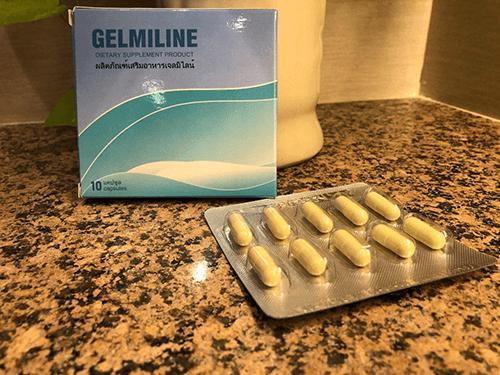 Gelmiline - ดีไหม-รีวิว-Thailand