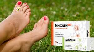Mikocin - lazada - ร้านขายยา - สั่ง ซื้อ