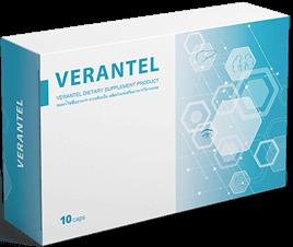 Verantel - ความทรงจำที่ดี - ความคิดเห็น - หา ซื้อ ได้ ที่ไหน - พัน ทิป - Thailand - ของ แท้ - ผลกระทบ