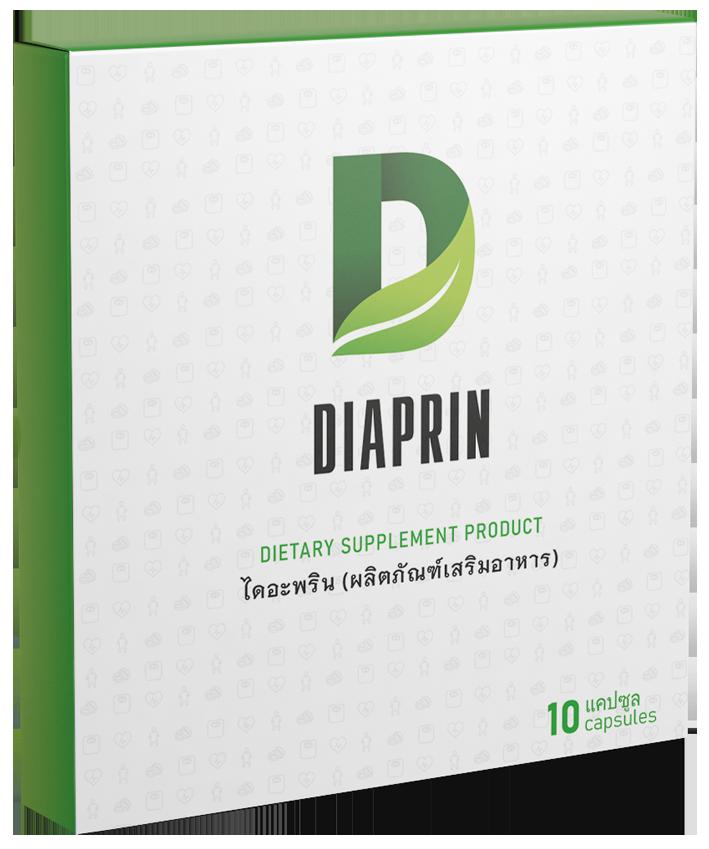 Diaprin -pantip-พันทิป-วิธีใช้