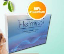 Helmina - พัน ทิป - หา ซื้อ ได้ ที่ไหน - lazada