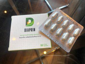 ทำให้สุขภาพดีมากยิ่งขึ้น สำหรับท่านที่มีปัญหาเรื่องโรคเบาหวาน มีสุขภาพร่างกายที่ย่ำแย่ ต้องรีบมาสั่งซื้อผลิตภัณฑ์ Diaprin