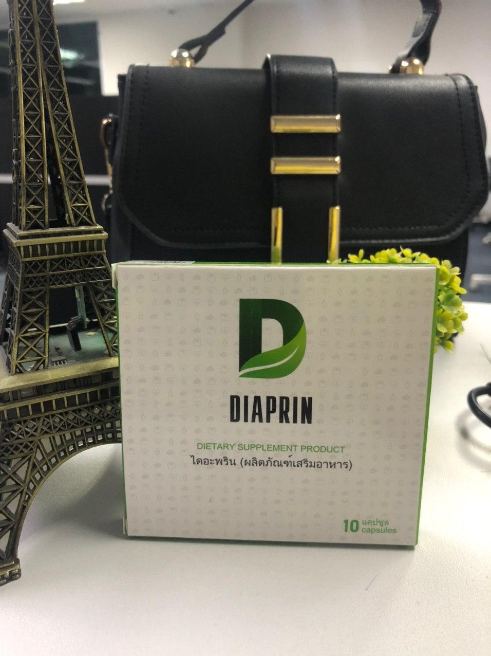 Diaprin -Thailand-pantip-ดีไหม-ขายที่ไหน-หาซื้อได้ที่ไหน